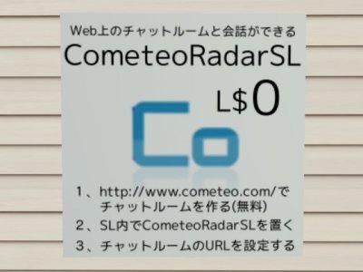 Cometeo Radar SL スクリーンショット